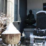 茨城県 水戸市 墓石