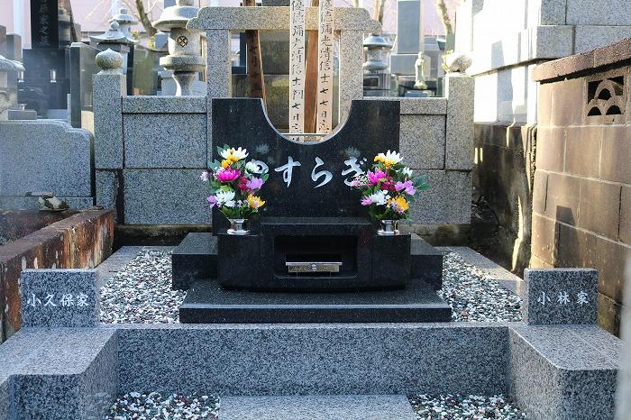 小久保家のお墓