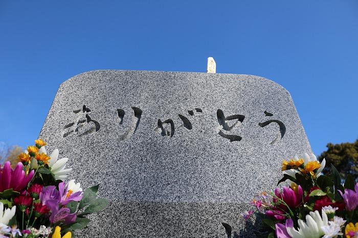 小田家墓石