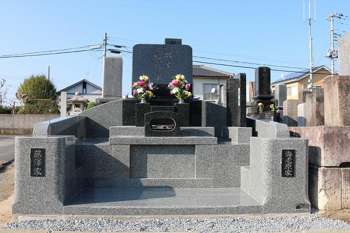海老原家の墓(多宝院)