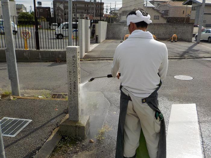 奈良や洗浄