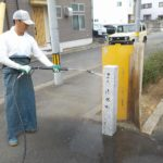水戸市旧町名標示柱の補修報告 水戸市 石材店 お墓