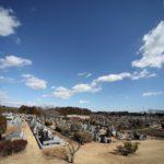 浜見台霊園申込み受付中です! 茨城県 水戸市 お墓 石材店